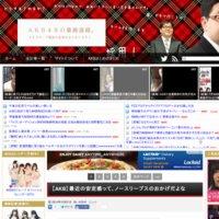 AKB48の業務連絡。