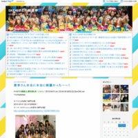 SKE48まとめ総選挙