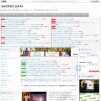 SHOWBIZ JAPAN