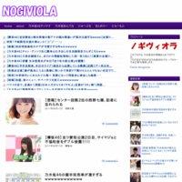 NOGIVIOLA -ノギビオラ-