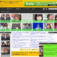 欅坂46&けやき坂46(ひらがなけやき) ちょっと気になる裏まとめブログ