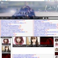 欅坂46dx